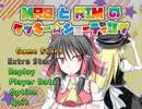魔理沙と霊夢のクッキー☆シューティング S