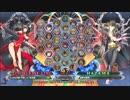 【五井チャリ】1224BBCF2 戦争屋(LI) VS