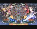 【五井チャリ】1224BBCF2 マイスター(Λ)vs