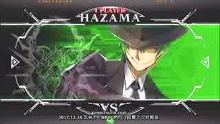 【五井チャリ】1224BBCF2 ひまじん(HZ) VS