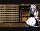 ナイト・オブ・ナイツ  【東方旧作音源 PC-98】