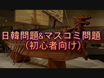 韓国人と亀甲船