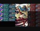 【FEH】無凸ワユ4体で絆英雄戦エフラム&エイリークインファナル攻略