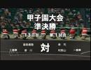 栄冠ナイン 2人雑談プレイ【桃+・足湯】 190