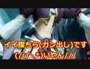 【ディシディア】 初めて触ったDDFF NT #5 練練練