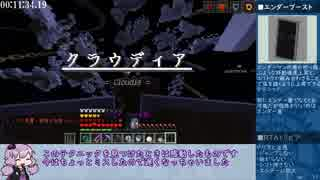The Unusual Skyblock ver12.0.8 全島攻略
