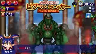 【自作ゲームフェス2018】Toricky(飛行アクションアドベンチャーゲーム)
