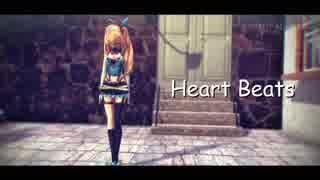 【MMD】ミライアカリで「Heart Beats」