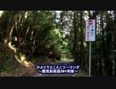 ひとりでとことこツーリング45-01 ~鹿児