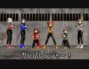 【卓M@s】ラクシア戦隊ガンパレンジャー 13-7【SW2.0】