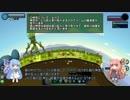 【reus】琴葉姉妹は巨人とあそびたいっ!