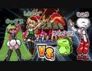 【ポケモンUSM】ドレディアと共にタッグ戦