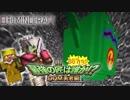 【日刊Minecraft】最強の匠は誰か!?DQM勇者編 悪霊のRANK5第5章【4人実況】