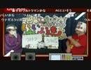 いい大人達の生ラジオ! 第11回('17/12) 再録 part3