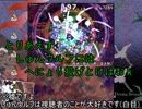 【実況】東方を7.5ミリも知らない僕が弾幕STGに挑戦【文花帖DS】 10