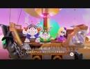 【実況】スーパーマリオ オデッセイでたわむれる Part15