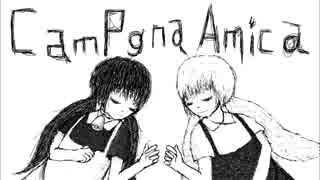 【オリジナル曲PV】Campɐna Amica【初音ミ