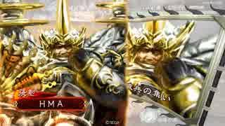 【三国志大戦】大将軍と共に中華統一を目指す その35【一品中位昇格】