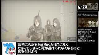 【0円】BoldNewWorld_allkill 1:14.47