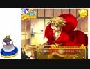 【PCアダルト】文鳥審神者の迷走帝国千戦記その21【BL】