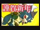 【実況】命を懸けたレーティングバトル-6-【ルガルガン】