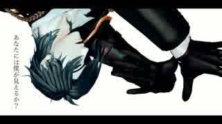【MMD刀剣乱舞】アンノウン・マザーグース/カメラ参考動画