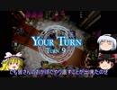 【シャドウバース】騎士王アーサー、天空城に再来する【ゆっくり実況】