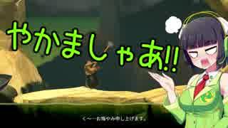 【GettingOverIt】セーちゃん山を登る【VOICEROID実況】