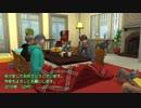 【Sims4】 男子高校生4人のお正月(弟組編)