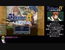 【RTA】ランス9 1週目RTA 4時間57分43秒  Part1/8