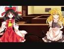 【ゆっくり実況】魔理沙監督が5年以内に甲子園を目指す栄冠ナインEX Part4