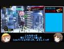 あいとソニックのFistBump:Stage14【ソニックフォース】