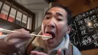 ≪立ち食い寿司≫【虎目横丁】裏なんばの屋
