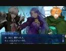 Fate/Grand Orderを実況プレイ セイレム編part38(終)