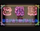 私のLobotomy Corporation勤務日誌ー49日目ー[最終回]【後編】