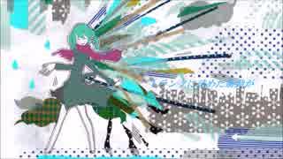 Next Nest MV [Hatsune Miku 初音ミク] ネ