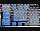 【ch】うんこちゃん『加藤純一感謝祭のMADを見る枠』 5/5【2018/01/04】