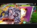 【三国志大戦】たっちゃんと錦馬超の叛撃 Part113【vs華麗恥辱】