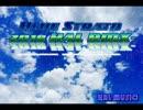 Blue Strato-2018 HAL RMX-【NNIオリジナ