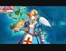 【ゆっくり実況】英雄*戦姫 Part.35