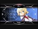 【BBCF2】イザナミ 対戦動画2