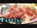 【聖剣伝説3】伝説を紡ぐ選ばれし者達-Part.33-【聖剣伝説COLLECTION】