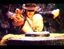 ウィザードリィVI 英語版攻略 8: マウムームー像