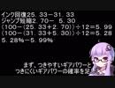 【スプラトゥーン2】アロメを300回クリーニングしてみた【統計学】