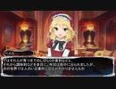 【卓m@s】邪眼の姫の物語/第伍拾肆話【SW2.0】