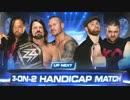 【WWE】 AJ&オートン&中邑 vs KO&ゼイン:3対2ハンデ戦【18.01.09】