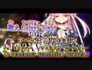 【ニコカラ】Galaxy Night [あるふぁきゅん。×FantasticYouth Ver.]_ON Vocal