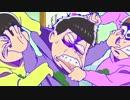 【おそ松さん二期14話】NEWチョロ松兄さんに優しい弟たち