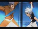 RAVE 第6話 対決!ムジカのふたつの剣