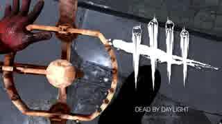 【ゆっくり実況】 拝啓 Dead by Daylight